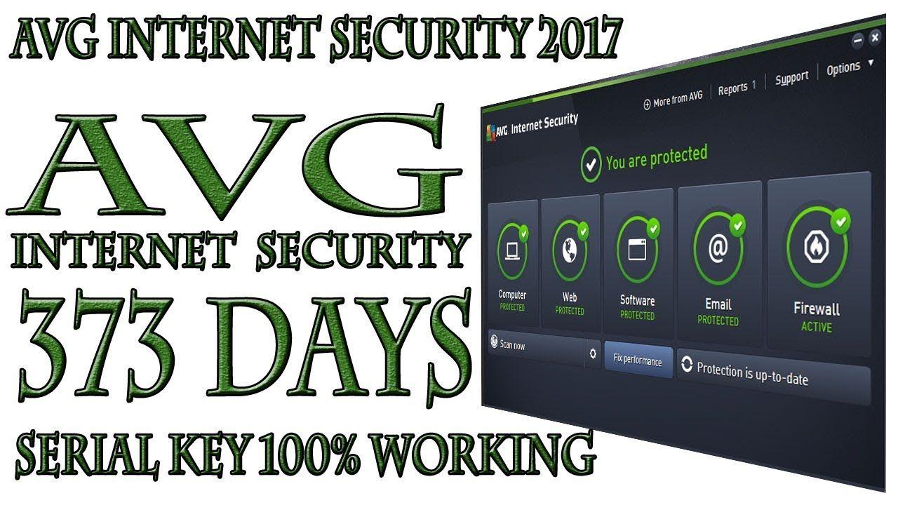 avg security key
