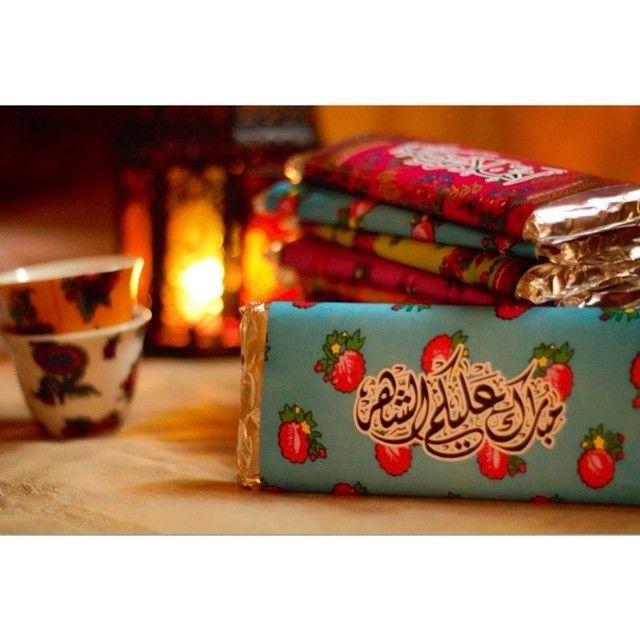 تقبل الله طاعتكم كاكاونا وصل السعوديه شكرا عل صوره Aisha Kk Padgram Ramadan Gifts Ramadan Kareem Decoration Ramadan Crafts