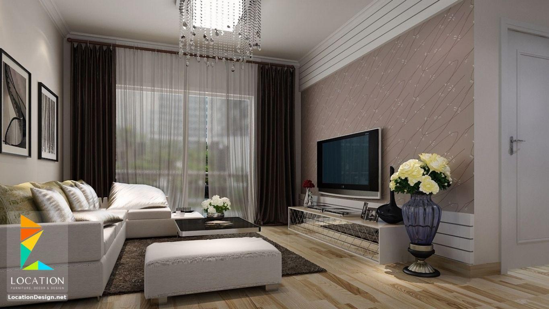 احدث كتالوج صور غرف معيشة مودرن تصاميم غرف معيشة صغيرة Living Room Decor Apartment Apartment Living Room Apartment Living Room Design
