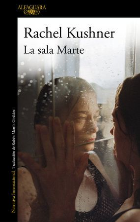 La Sala Marte The Mars Room By Rachel Kushner 9788420437859 Penguinrandomhouse Com Books Ebook Books This Book