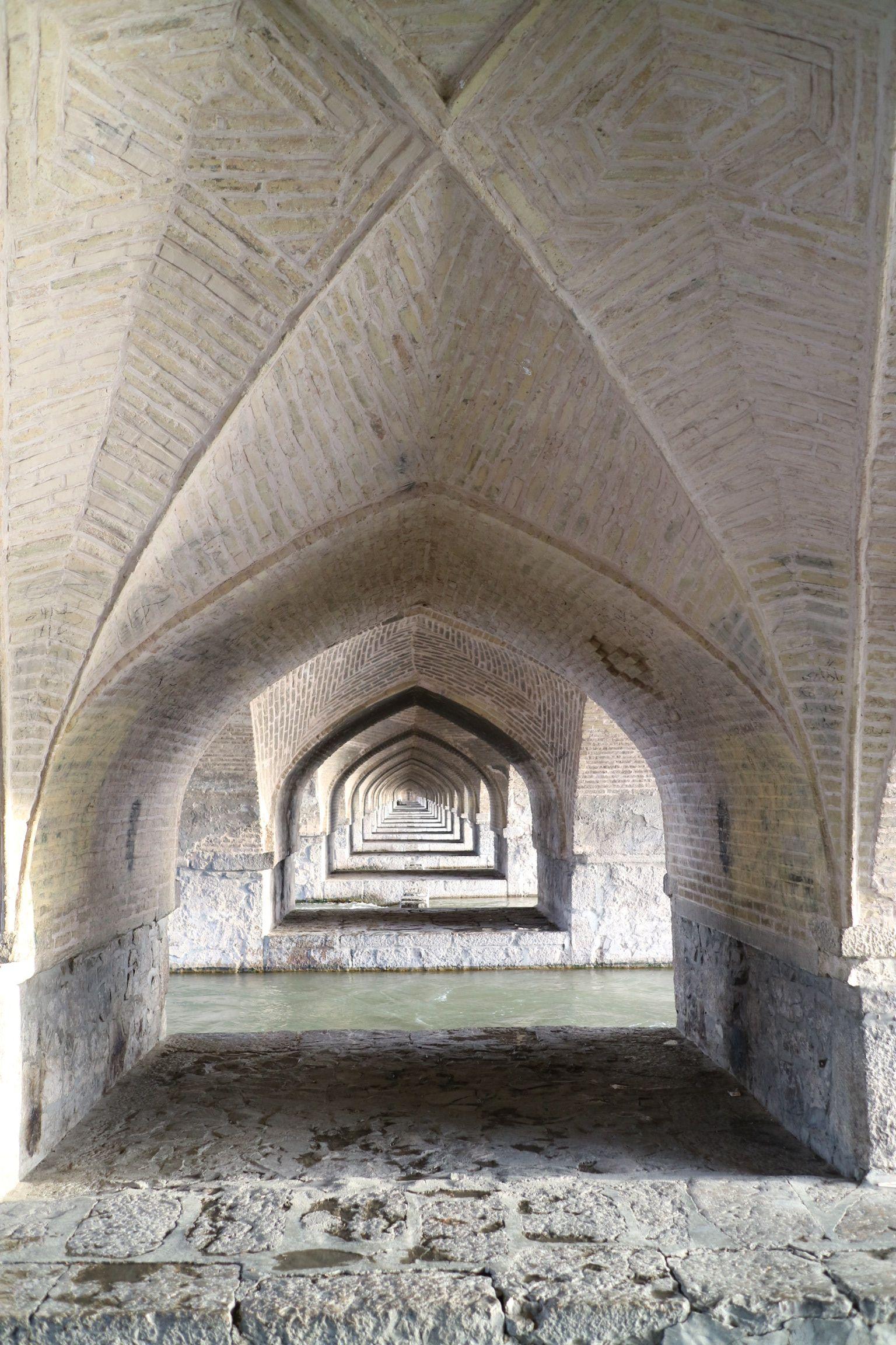 Siosepol esfahan med bilder