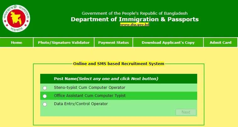 Jee Main Admit Card Sample Career Education Education Joint Entrance Examination