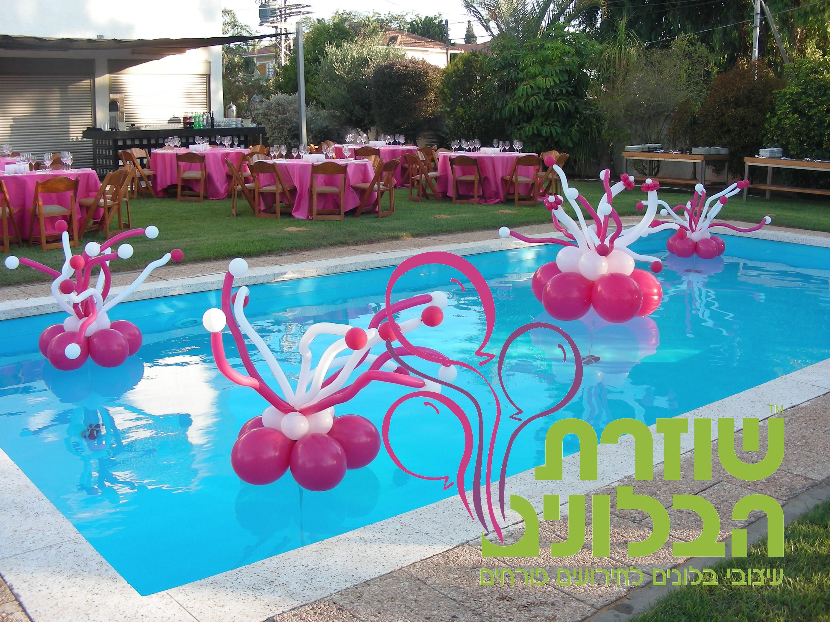 Balloon decoration for pool event http://www.
