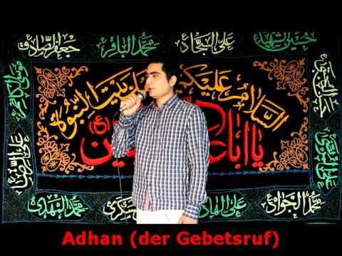 Learn The Athan تعلم الأذان الشيعة Broadway Shows Broadway Show Signs Quran