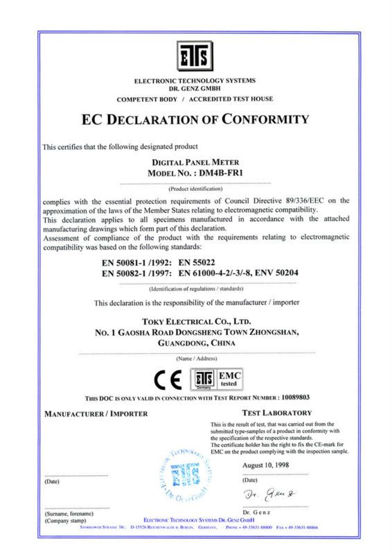 Ce Certificate Of DmB Frequency Meter