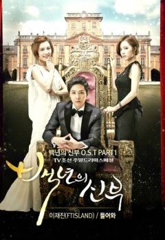 Marriage not dating 8. bolum turkce altyaz l izle