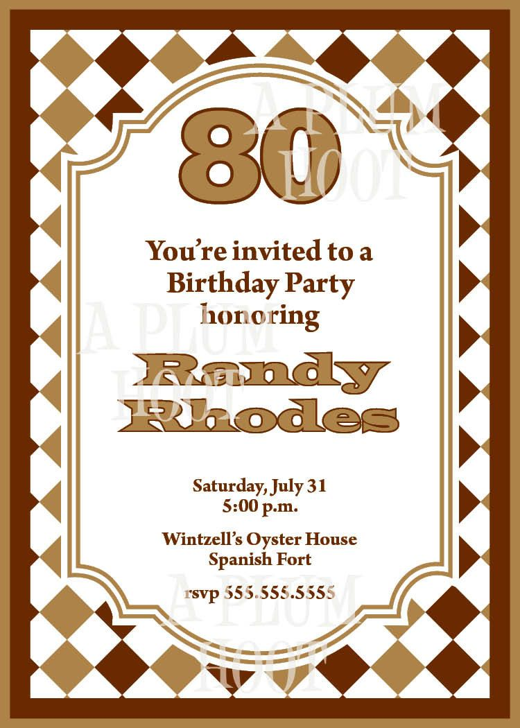 Free Printable 80th Birthday Invitations