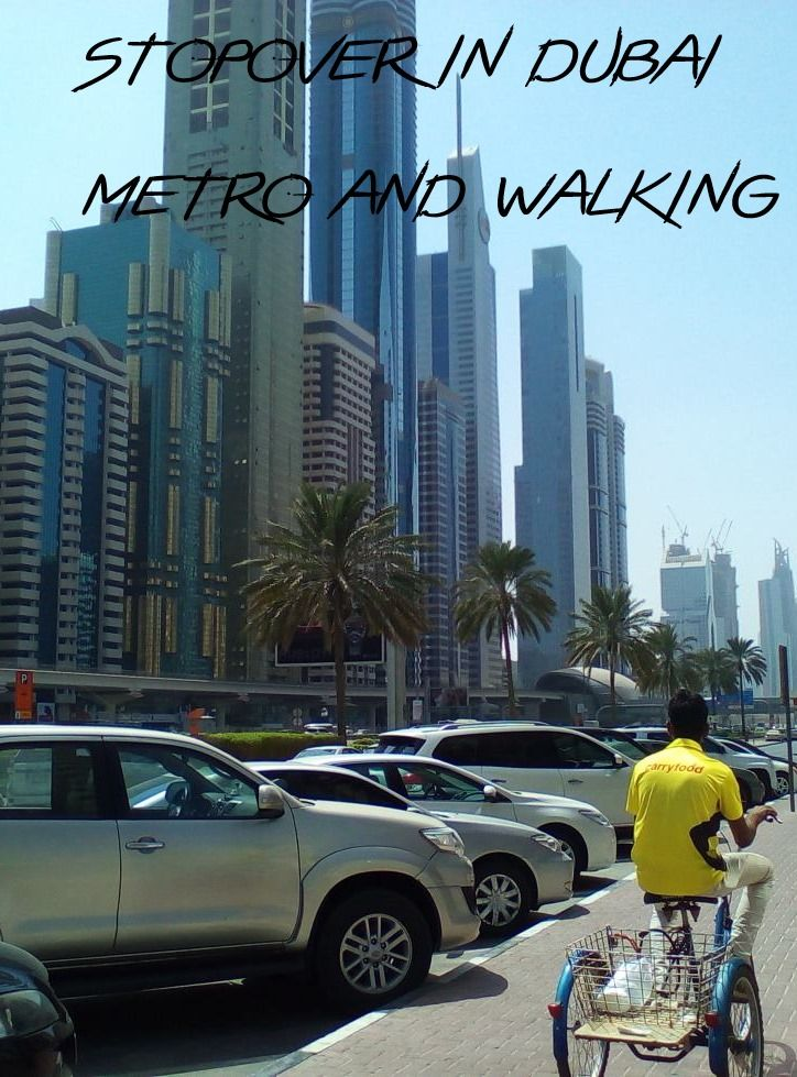 Stopover in Dubai, how to spend a few hours on low budget. I have been walking a few hours on foot and by public transport through Dubai.