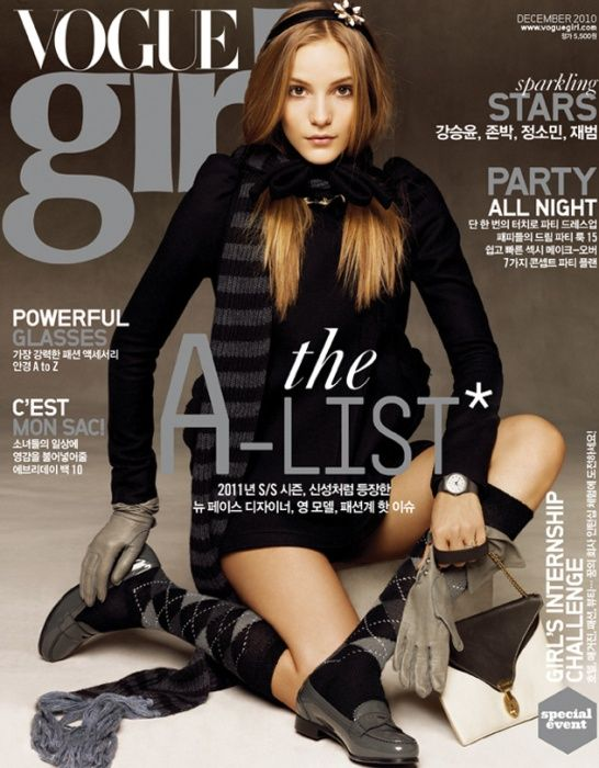 Dorothea Barth Jorgensen on the Cover of Vogue Girl Korea December 2010