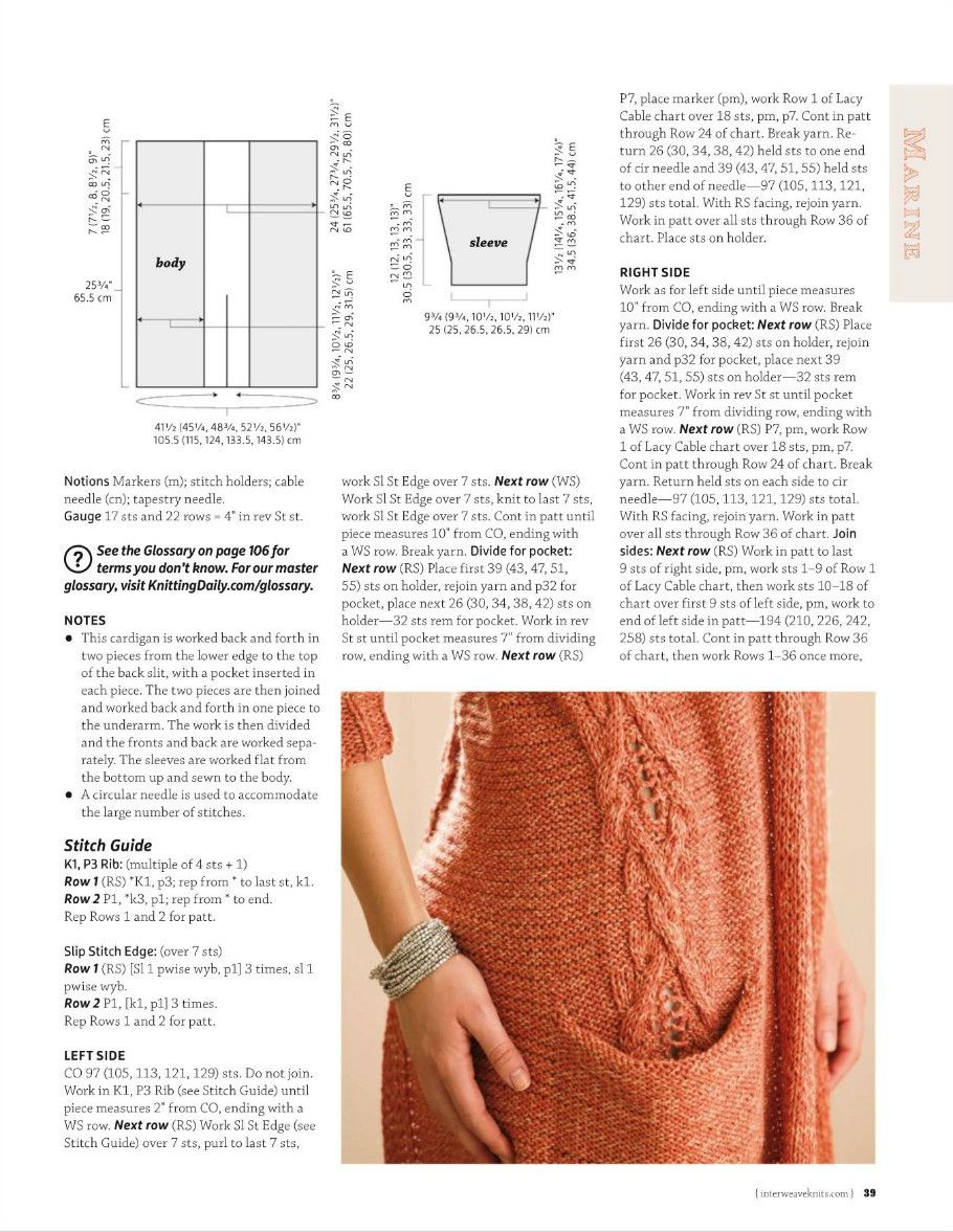Interweave Knits 2014 夏 - 紫苏的日志 - 网易博客
