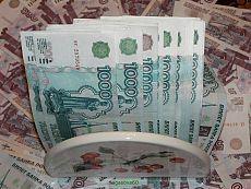 Заговор чтобы всегда деньги были магия денег и луна
