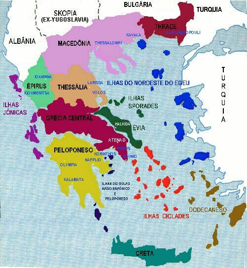 Amado Guia Grécia - Mapas | Mundo - Ilhas Gregas | Pinterest | Grécia  NY76