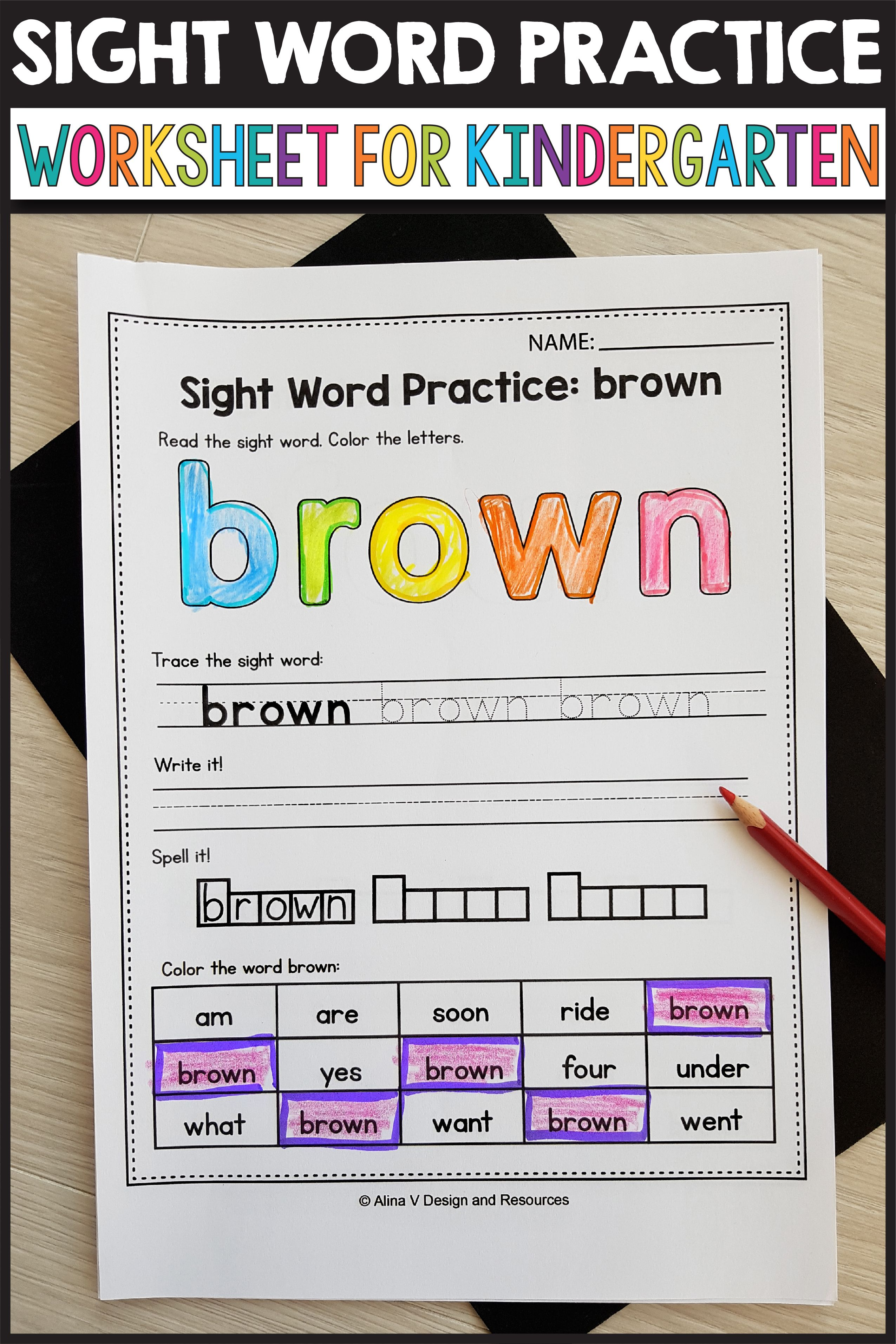 Sight Word Practice Sheets Kindergarten