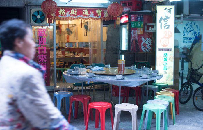 Food awaits at Ah Shun\'s Kitchen. | Hong Kong Eats | Pinterest
