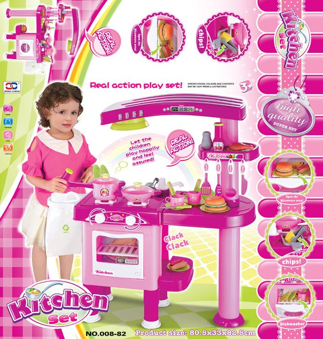 Kitchen Set High Quality Super Set Real Action Play Set Let The
