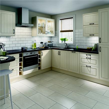 Homebase Simply Hygena Chesham Cream kitchen. Get the
