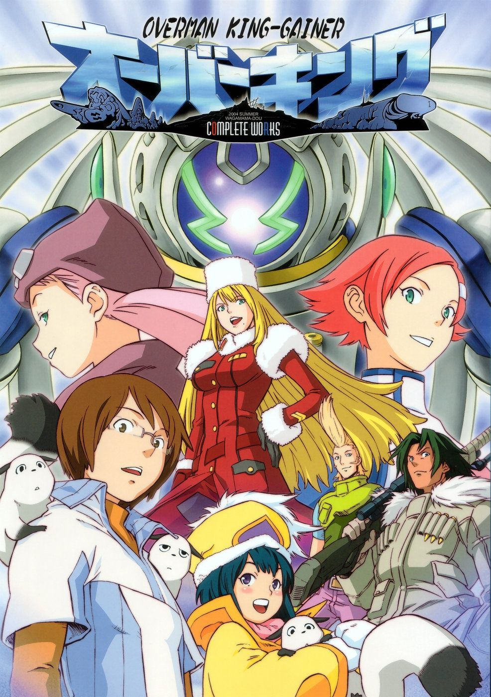 Overman King Gainer /// Genres Action, Adventure, Mecha