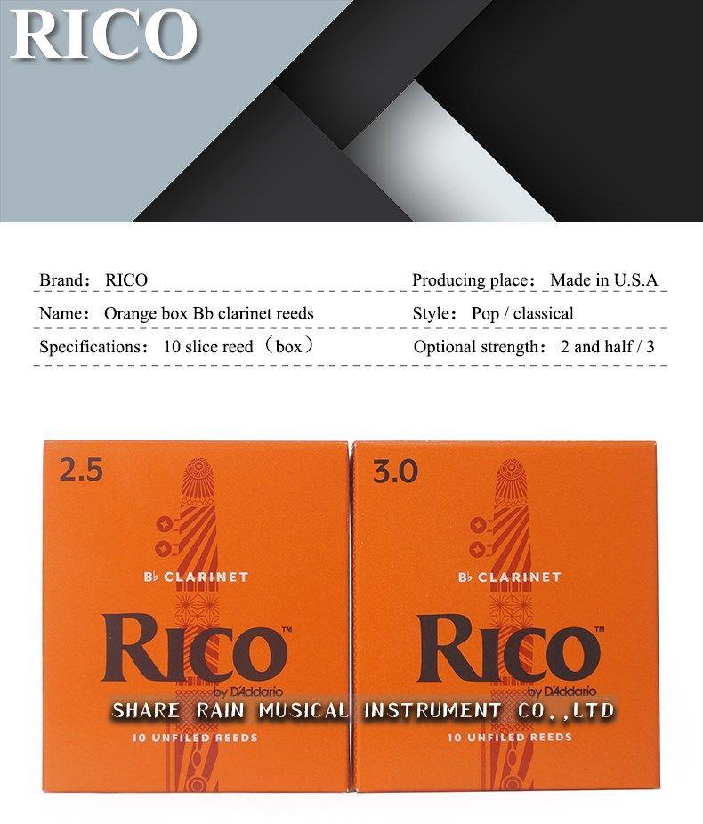 The United States RICO orange box Bb reed jazz