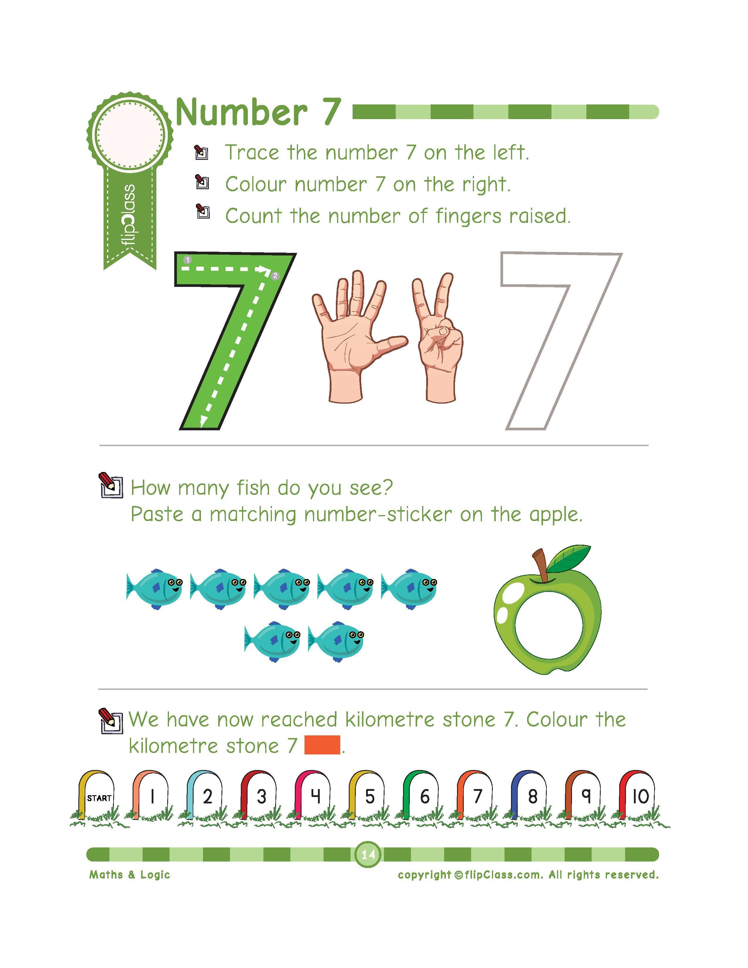 Nursery Pre Kg Worksheets Flipclass Genius Kids These