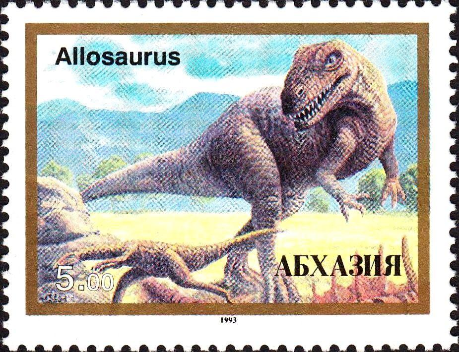 Stamp: Allosaurus (Cinderellas) (Abkhazia) Col:AB 1993-01
