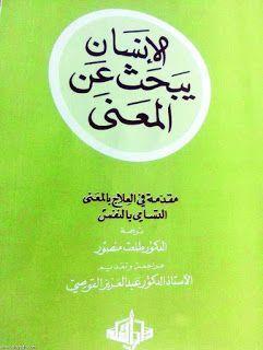 تحميل كتاب علم التأثير كيفين هوجان pdf
