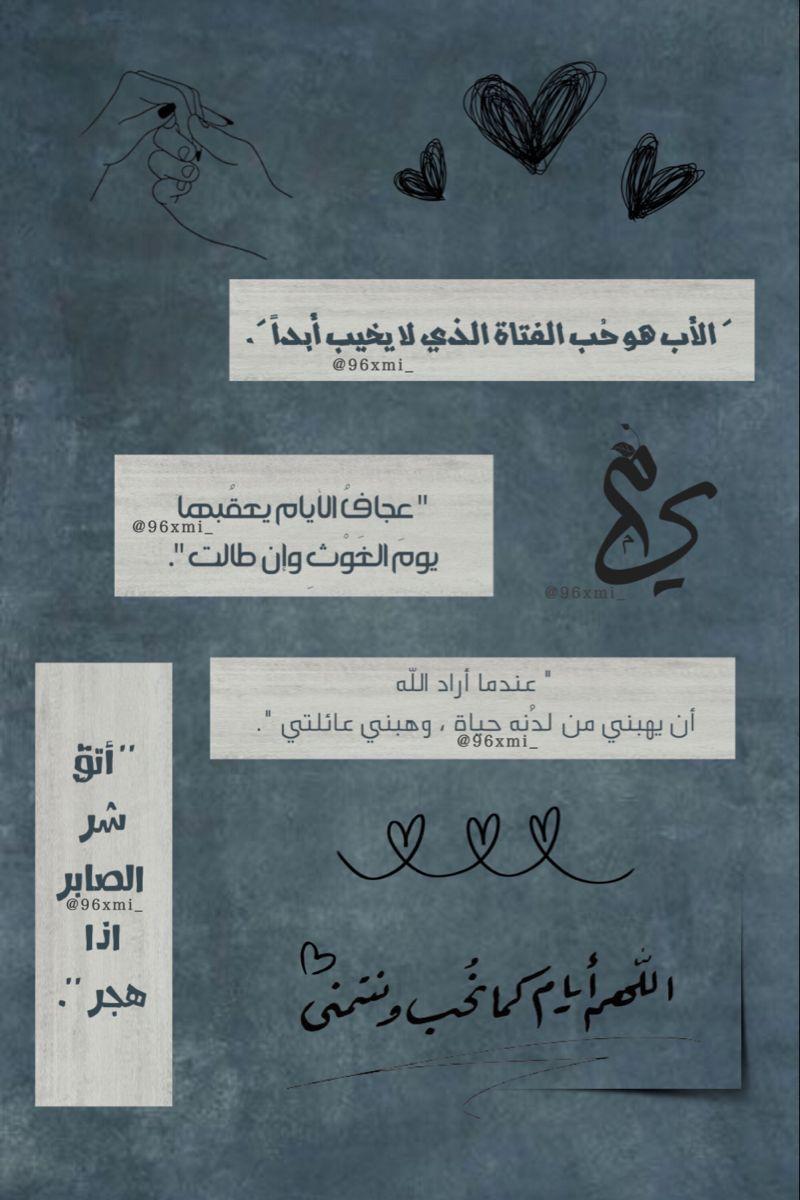 Pin By ميم الفيصل On اقتباسات هيدرات ميم In 2021 Funny Reaction Pictures Art Memes Arabic Art