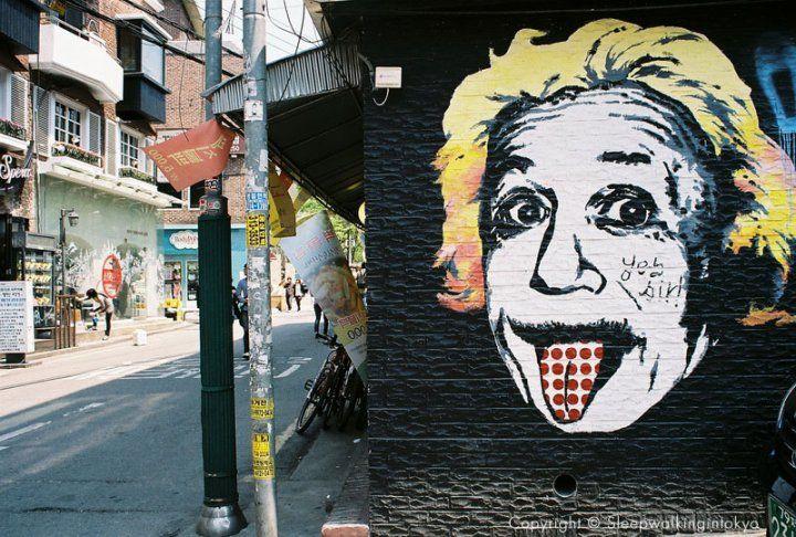 Albert Einstein, street art in Hongdae, Seoul, South Korea #streets ...