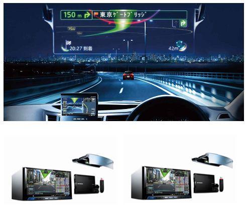 pioneer to release hud car navigation systems p3 bmw hud. Black Bedroom Furniture Sets. Home Design Ideas