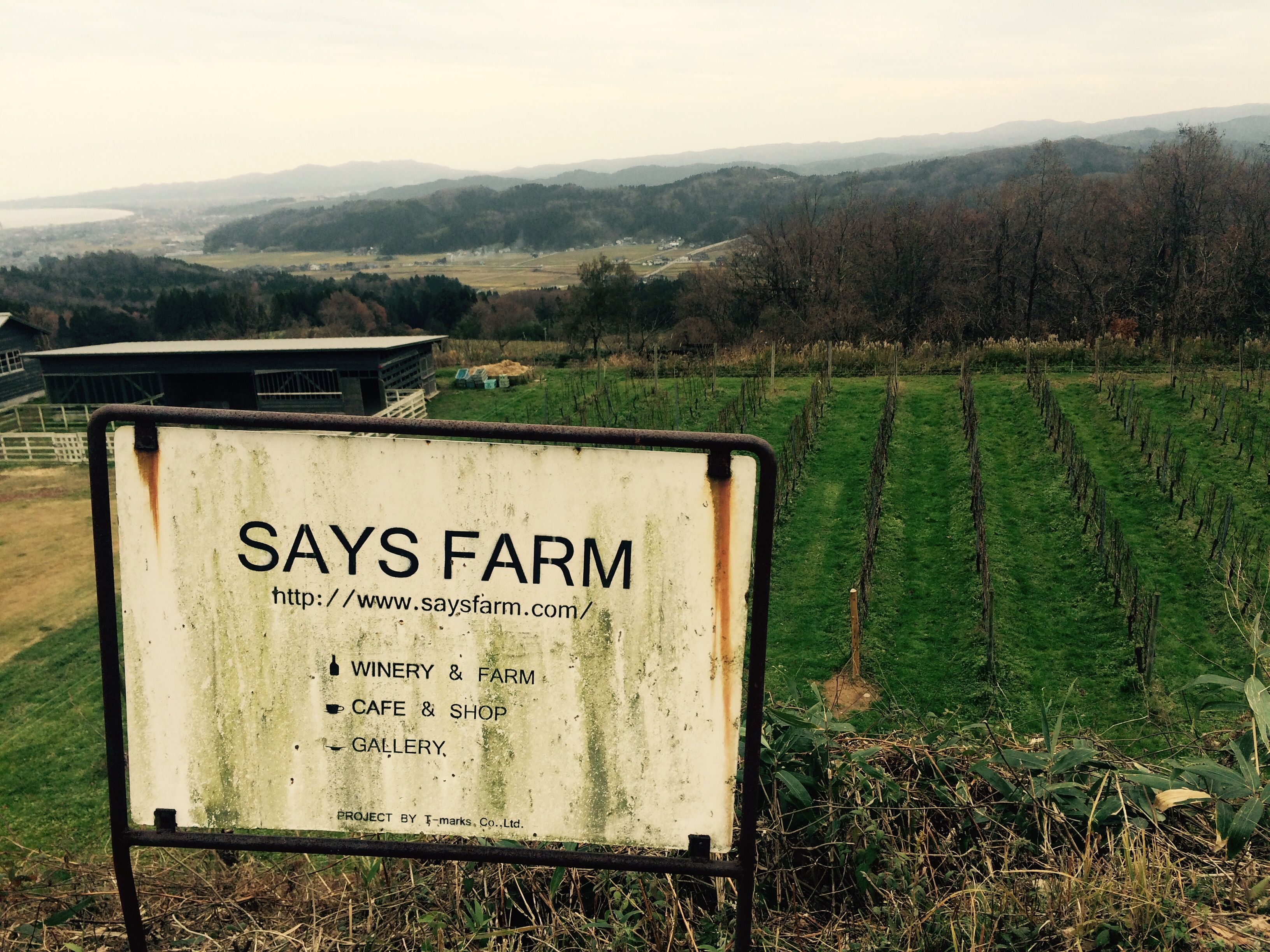 Says Farm  富山県 氷見 2015年 11月 http://www.saysfarm.com/