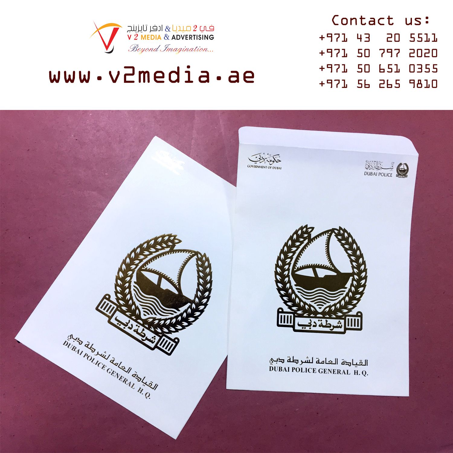 Sample envelope for Dubai Police General HQ layout By V2 Media ...