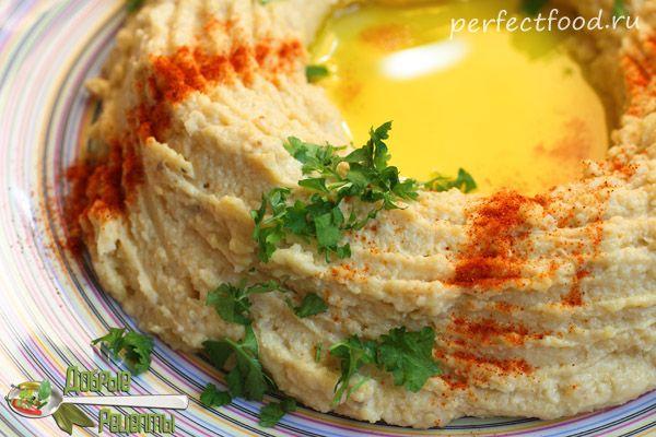 Хумус из нута, как приготовить Хумус