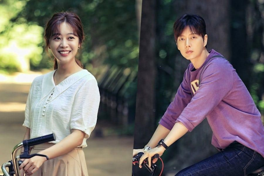 "Jo Bo Ah Greets Park Hae Jin In A Surprising Way In ""Forest"""