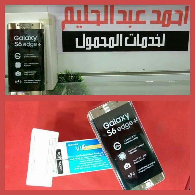 جهاز زيرو ضمان مصري Samsung S6 Edge بسعر 4900 فقط مواصفات Http M Gsmarena Com Samsung Galaxy S6 Edge Galaxy S6 Edge Galaxy S6 Galaxy