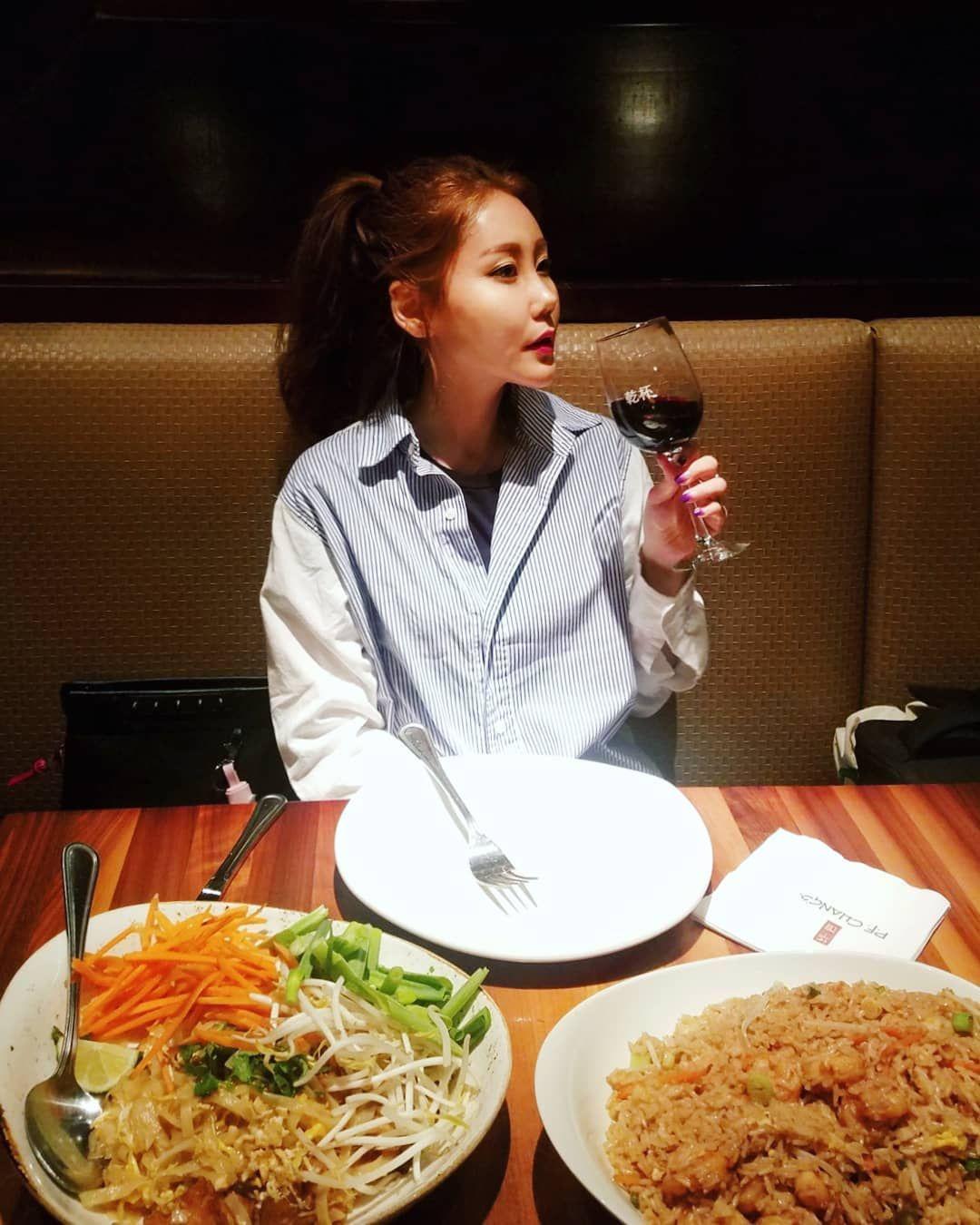 Chinese Night Pfchangs Yum Yum Winelover Chinese Food Cheers Chic Casino Redwine Yummy Hotel Mood Friedrice Dum Yum Hungry Food