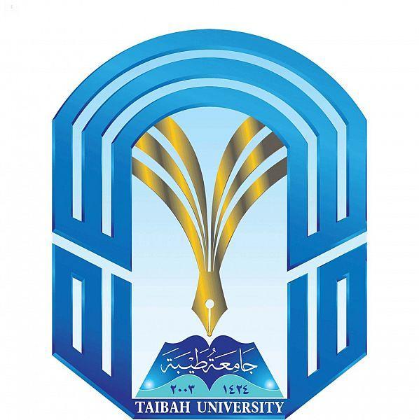 جامعة طيبة تحتفي باليوم العالمي لذوي الاعاقة صحيفة وطني الحبيب الإلكترونية University British Leyland Logo Arabians