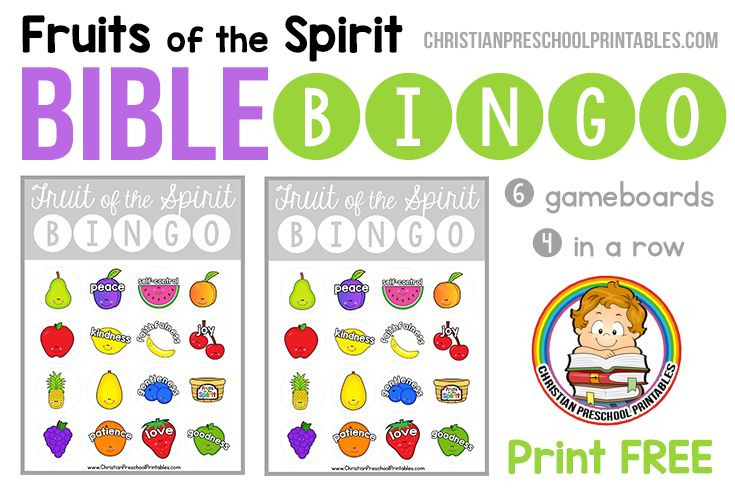 Fruits Of The Spirit Bible Bingo Game Bible Lessons For Kids Noah S Ark Bible Christian Preschool