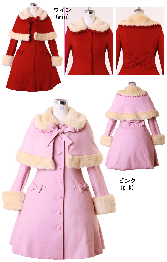 A nice pink coat to go with the wardrobe hopefully it will go on sale.
