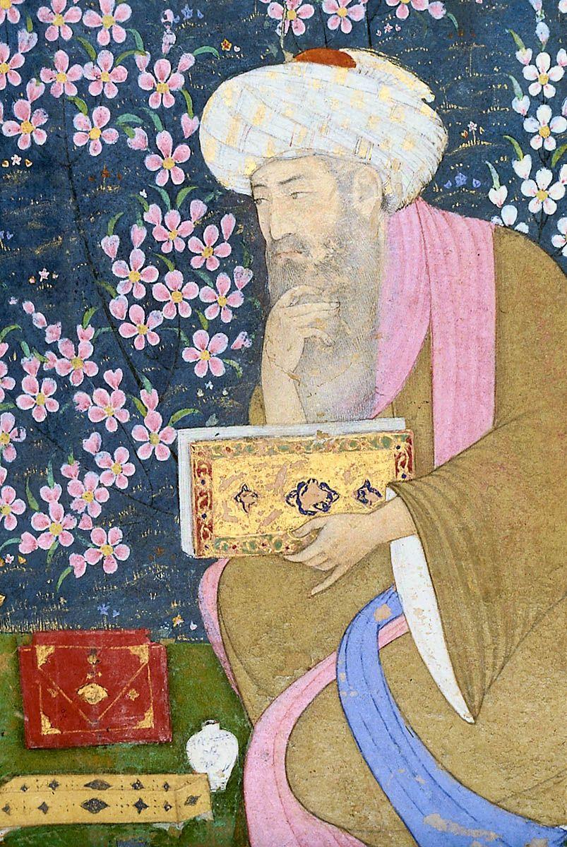 Album Folio Fragment With Scholar In A Garden, 1610