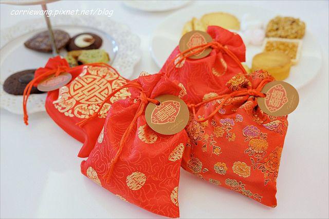 wedding cookies gift design   #Taiwanese wedding