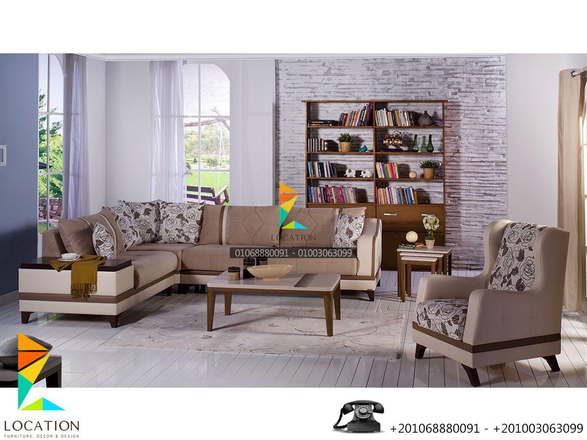 كتالوج صور ركنات مودرن 2018 2019 لوكشين ديزين نت Home Decor Seating Furniture