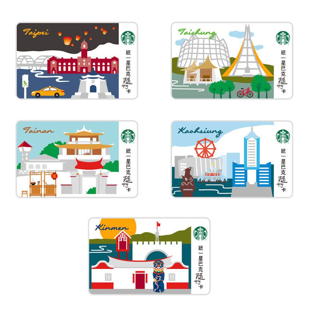 Starbucks Taiwan On The Go Gift Card Taipei Taichung Tainan ...