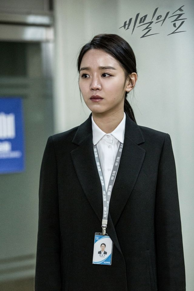 Cho Seung-woo Added first stills and new trailer for the upcoming Korean drama 'Secret Forest'.