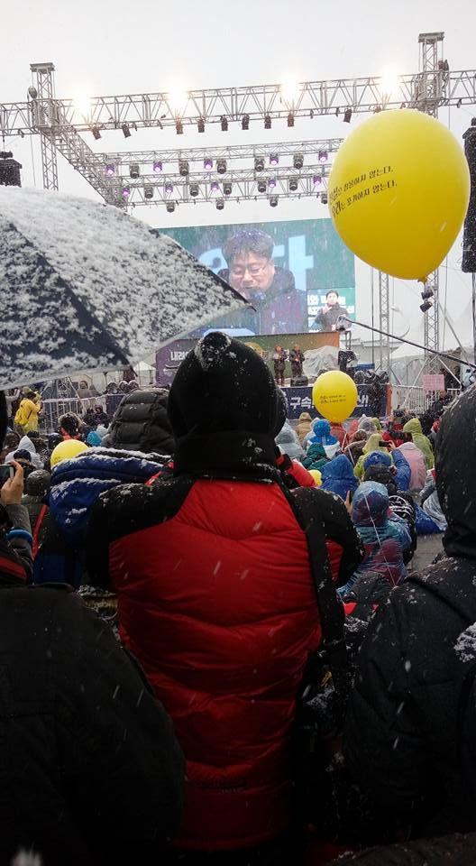 13차 촛불 평화 대행진, 폭설속에서도 국민의 정의를 향한 열기 식지 않아 | 코리일보 | CoreeILBO