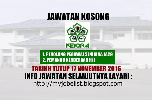 Jawatan Kosong Terkini Di Kejora 17 November 2016 Jawatan Kosong Kerajaan Terkini Di Lembaga Kemajuan Johor Tenggara Kejora November 2016 Calm Artwork Calm