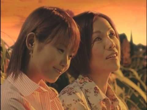 Abe Natsumi & Yosumi Keiko - Haha to Musume no Duet Song (MV) - YouTube