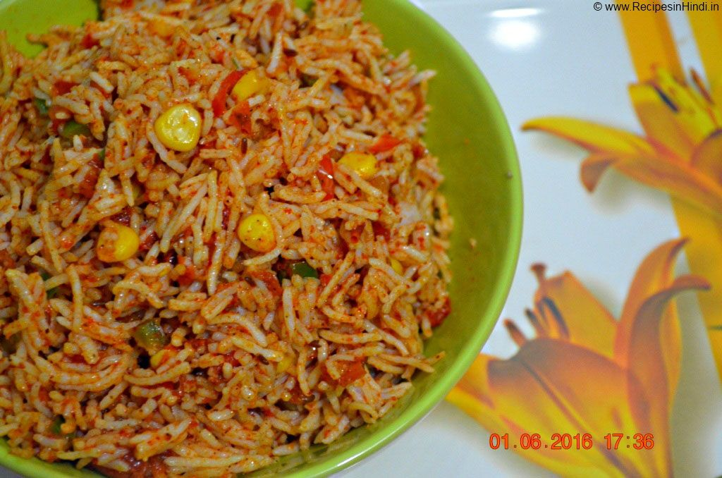 Tawa pulao recipe in hindi tawa pulav recipe jain pulao recipe tawa pulao is one the popular indian vegetarian rice dish which is easy to make as well as requires very less time for preparation and cooking forumfinder Choice Image