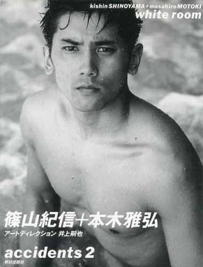 Masahiro Motoki Book Google Search 俳優 イケメン俳優 メンズ