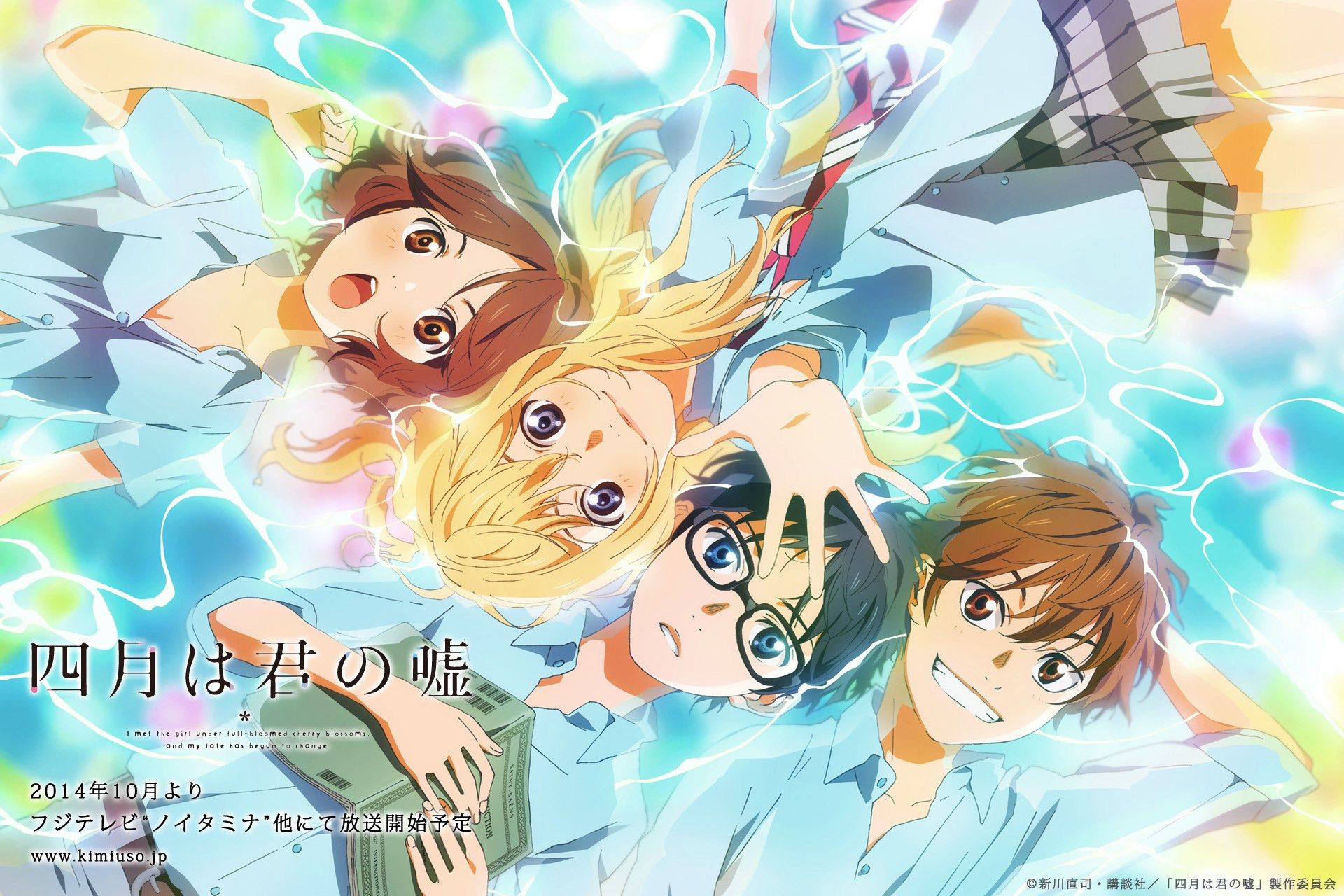 20170311 free wallpaper and screensavers for your lie