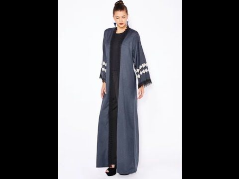 عبايات نمشي احدث صيحات موضه العبايات من نمشي Namshi Fashion Coat Duster Coat