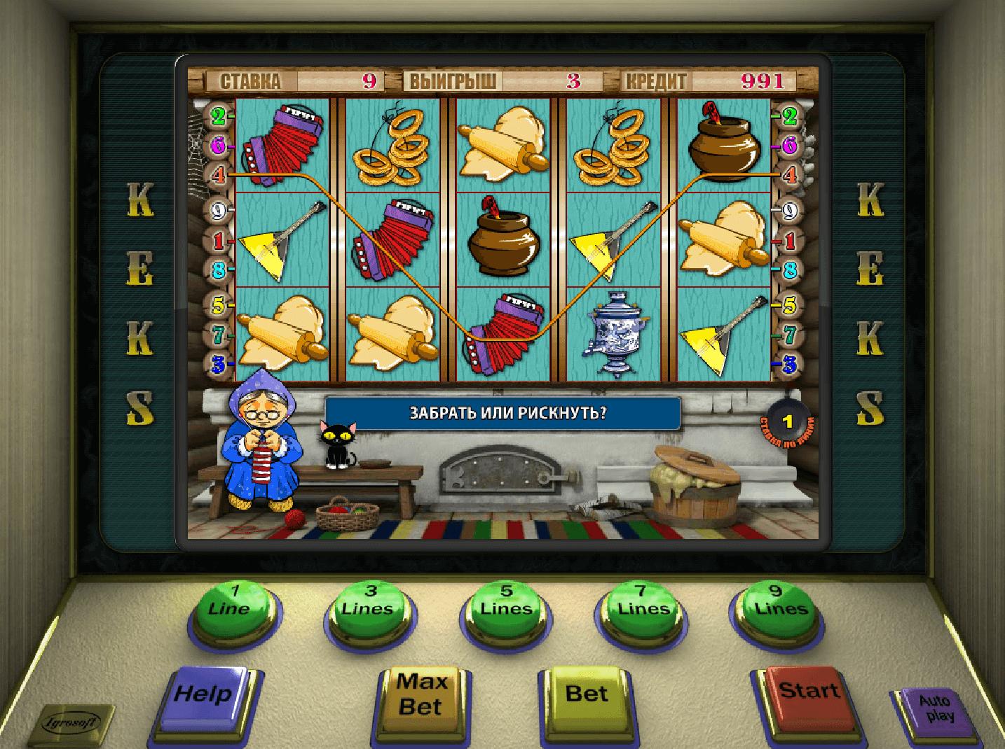 мани гейм игровой автомат играть
